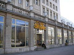 Karl-Marx-Allee Block C Süd Berlin April 2006 075.jpg