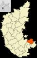 Karnataka-districts-Chikballapur.png