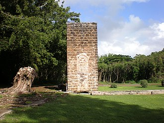 Old Sugar Mill of Koloa - Brick chimney of Old Sugar Mill