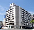 Kawamoto Pump Mfg head office 01.jpg