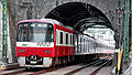 Keikyu 1000 series EMU (II) 042.JPG