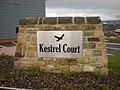 Kestrel Court, Network 65 Business Park, Sign - geograph.org.uk - 1176540.jpg