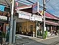 Ketsarin Restaurant - panoramio.jpg