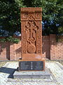 Khachkar 2, Saint Sargis armenian church.jpg