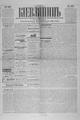 Kievlyanin 1905 266.pdf
