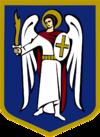 Kiew-city-COA.PNG