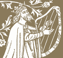 King david gregorio logo.png