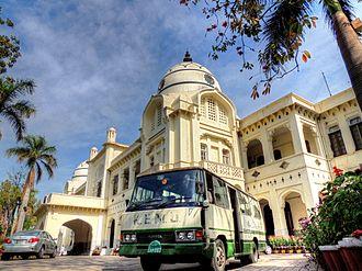 King Edward Medical University - The famous Patiala Block