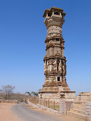 Stambha - Kirti Stambha at Chittorgarh fort in Rajasthan, India