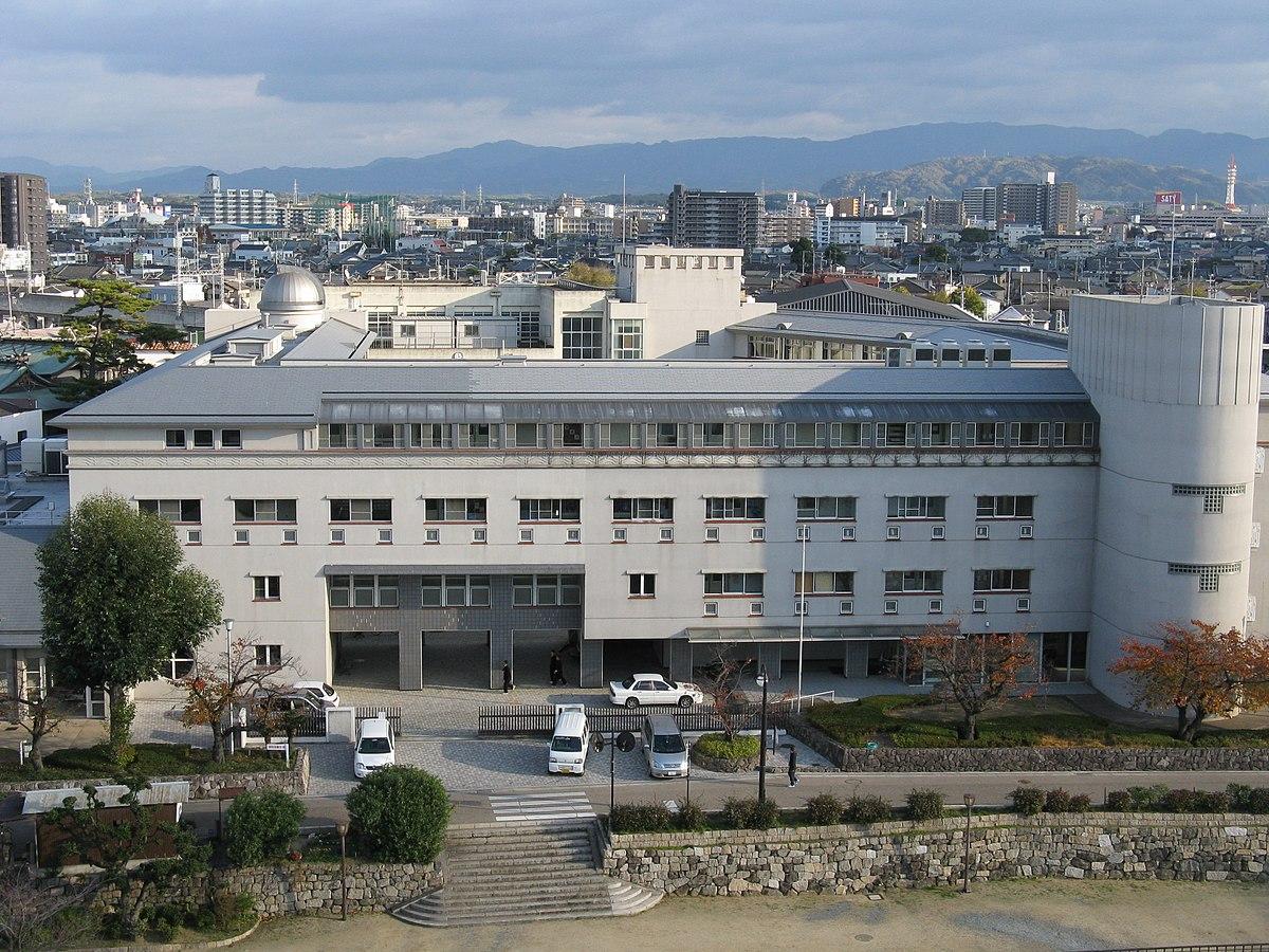 kishiwada osaka wikipedia