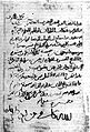 Kitab al-Buldan-manuscript of Muchlinski.jpg
