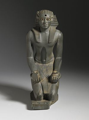 Pharaoh - Statuette of Pepy I (ca. 2338-2298 B.C.E.) wearing a nemes headdress Brooklyn Museum