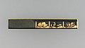 Knife Handle (Kozuka) MET 2004.460 001AA2016.jpg