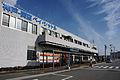 Kobe Airport Sea Access Terminal01s3.jpg