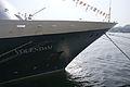 Kobe MS Volendam06n4272.jpg