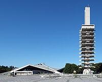 Komazawa Gymnasium & Control Tower 2009.jpg