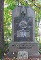 Komoponista dzimtas kapi Vestienā.jpg