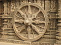 Konark Sun Temple Wheel By Piyal Kundu.jpg