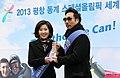 Korea Special Olympics PR 05 (8383307422).jpg