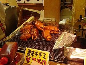 Jokbal - Image: Korean food Jokbal 01