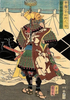 Kōsaka Masanobu