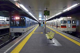 Kōsoku Kōbe Station railway station in Kobe, Hyogo prefecture, Japan