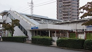 Kotesashi Station north entrance 20160917.jpg