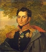 Painting shows a man wearing a dark military coat with epaulettes and a red collar.