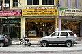 Kuala Lumpur, Malaysia, Lebuh Ampang Shophouse.jpg