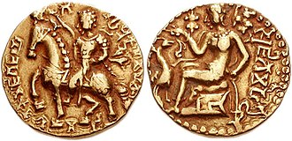 Kumaragupta I - Kumaragupta I horse type coinage. Circa 414-455 CE.