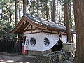 Kurama-dera Osugigongensha.jpg