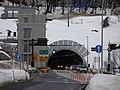 Kuriko-tunnel Yamagata prefecture side entrance.jpg