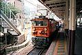 Kurobe Gorge Railway 03.jpg