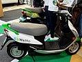 Kymco WeMo QAL-0001 20171209d.jpg