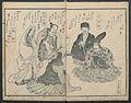 Kyoka Kijin Gazo-shu-Poems on Portraits of the Famous and the Infamous MET JIB94 007.jpg