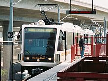 A Green Line train in the Aviation/LAX station.