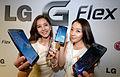 LG전자, 진정한 커브드 'LG G Flex' 국내 출시 (10684291054).jpg