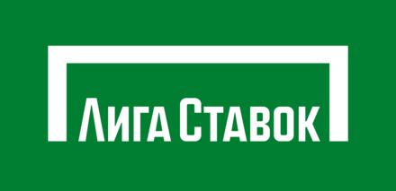 лига ставок юрий красовский