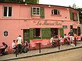 La Maison Rose - Bute Montmartre (Paris).jpg