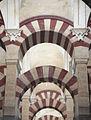 La Mezquita de Cordoba spain 1984 (6622207501).jpg