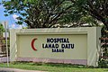 Lahad Datu Sabah Hospital-Lahad-Datu-01.jpg