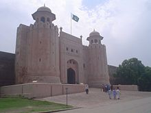 Lahore – Travel guide at Wikivoyage