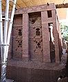 Lalibela, chiesa di bete medhane alem, esterno 03.jpg