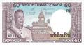 Laos-50kip-1963-a.png