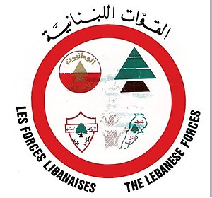 Lebanese Forces flags (1977-present; 1983-1990)