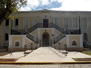 Legislature of the Virgin Islands - Image: Legislature Building USVI 01