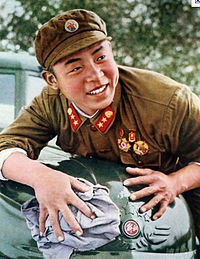Lei Feng 13.jpg