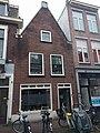 Leiden - Morsstraat 48.jpg