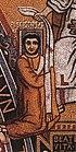 Leo III Mosaic