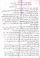 Letter for R.jpg